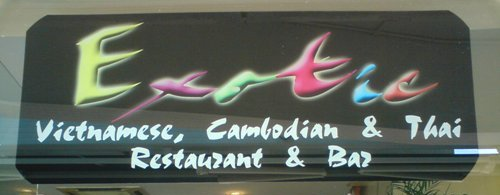 Exotic Vietnamese Cambodian Thai Restaurant at Desa Sri Hartamas